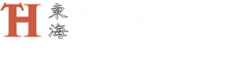Tang Hai is one of the most company that specializing in the trading and processing